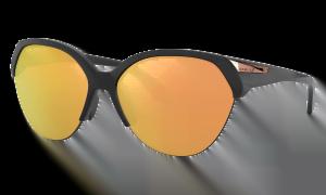 Oakley zonnebrillen